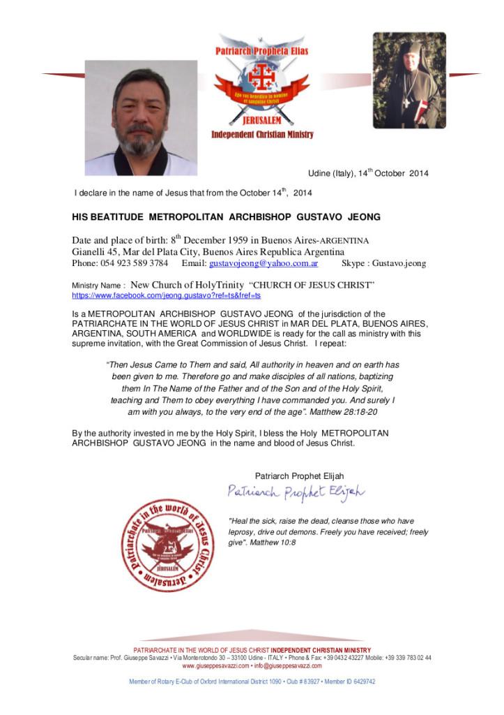 METROPOLITAN  ARCHBISHOP  GUSTAVO  JEONG  -Ecclesiastical Certificate