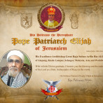 His Excellence Archbishop Great Raja Sultan Arifin Bin Ali Raja
