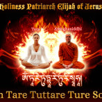 Sacred Union for Couples – Om Tare Tutare Ture Soha